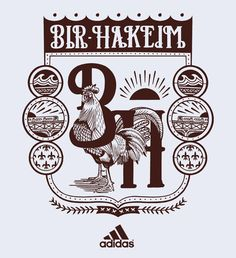#boostbirhakeim - Logo - Adidas©