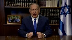 PM Netanyahu Responds to Congress Vote