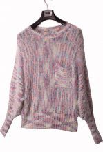 Space Dye Batwing Sleeve Ribbed Fluffy Sweater $32