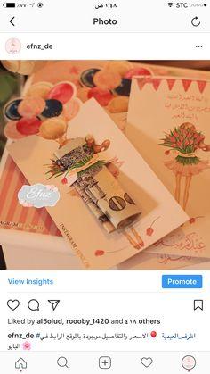 اظرف العيد Eid Crafts, Diy And Crafts, Paper Crafts, Eid Gift Bags, Eid Envelopes, Eid Boxes, Islamic Celebrations, Eid Stickers, Ramadan Gifts