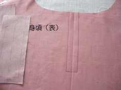 How to make a button placket tutorial