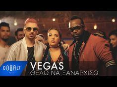 Vegas - Θέλω Να Ξαναρχίσω