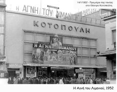 Greece Pictures, Old Pictures, Old Photos, Vintage Photos, Cyprus Greece, Athens Greece, Greece History, Vader Star Wars, Cinema Posters