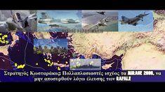 Στρατηγός Κωσταράκος: Πολλαπλασιαστές ισχύος τα Mirage 2000, να μην αποσ... Movies, Movie Posters, Art, Art Background, Films, Film Poster, Kunst, Cinema, Movie
