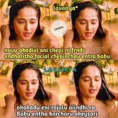 Adult Dirty Jokes, Funny Jokes For Adults, Indian Bollywood Actress, Bollywood Actress Hot Photos, Indian Actress Images, Beautiful Indian Actress, Velamma Pdf, Beard Art, Deepika Padukone Style