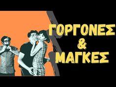 Παλιές Ελληνικές Ταινίες HD (Ολόκληρες) |Iroukos Rocker - YouTube Youtube, Movies, Movie Posters, Films, Film Poster, Cinema, Movie, Film, Movie Quotes