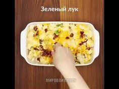 Цветная капуста в сливочном соусе