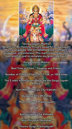 Durga Gayatri Mantra Benefit (s) : By chanting this very powerful Durga Gayatri Mantra religiously, one will become brave, confident, courageous, and victorious. This mantra also helps to win over enemies and to complete any given task easily. Vedic Mantras, Hindu Mantras, Kali Mata Mantra, Hanuman Pics, Durga Goddess, Durga Maa, Gayatri Mantra, Hindu Rituals, Sanskrit Mantra