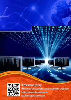 Information Technology - Back