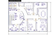 Corporate Building Architecture Drawing in AutoCAD dwg files. Architecture People, Building Architecture, 3d Architect, Building Structure, Present Day, Autocad, Urban Design, Innovation, Floor Plans