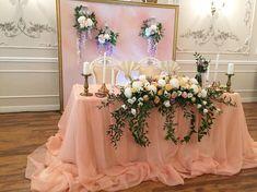 Шикарный президиум Струящаяся ткань и сладкий аромат цветов, идеальная картинка  #gerberavolgograd #eventgstudio