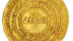 Today in history: Imam al-Mahdi was declared caliph, marking the founding of the Fatimid Caliphate