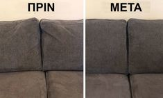 TIP: How To Fix Saggy Couch Cushions (a life hack everyone should know) - InstruPix Deep Cleaning Tips, House Cleaning Tips, Cleaning Solutions, Cleaning Hacks, Fix Sagging Couch, Sofa Back Cushions, Cleaning Painted Walls, Home Repairs, Home Hacks