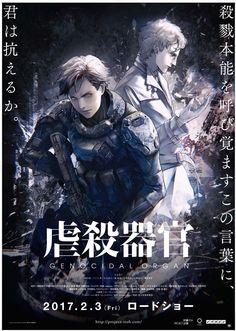 Genocidal Organ | Anime Movie Poster