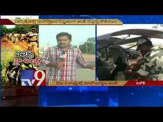 AOB on high alert over maoists bandh - TV9