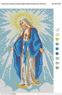 13 Virgins to do in cross stitch ★★★★ ☆ 471 Opinions - Patterns . - 13 Virgins to do in cross stitch ★★★★ ☆ 471 Opinions – Patterns and Work - Cross Stitch Kits, Cross Stitch Charts, Cross Stitch Designs, Cross Stitch Patterns, Crochet Stitches Patterns, Embroidery Patterns, Cross Stitching, Cross Stitch Embroidery, Religious Cross