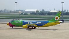 15 Colorful Airplane Paint Jobs | The Weather Channel