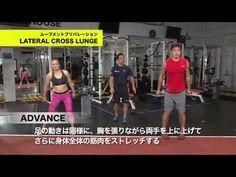 体幹トレーニングよりきつい?ファンクショナルトレーニングを紹介! – Fitness Junkie フィットネスジャンキー