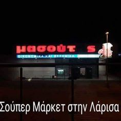 Funny Greek, Lol, Picture Video, Funny Pictures, Funny Quotes, Jokes, Neon Signs, Humor, Twitter