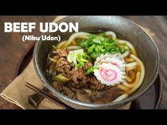 Beef Udon (Niku Udon) 肉うどん • Just One Cookbook