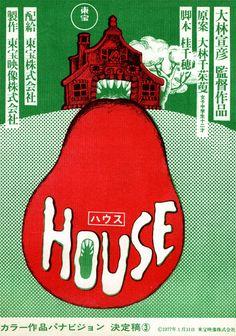 House / Hausu (Nobuhiko Ôbayashi, 1977; Japanese poster)