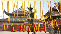 Wuhan is the capital of Hubei Province in the People's Republic of China. It is the largest city in Hubei and the most populous city in Central China, with a population of over 11 million Wuhan, Presentation, China, Travel, Viajes, Destinations, Traveling, Trips, Porcelain