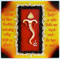 Abstract Ganesha with Shloka - Wall Hanging (Poly Resin))