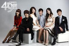 Profil Pemain Film Drama Korea 49 Days | Berita Informasi Terbaru Update & Lengkap 2014