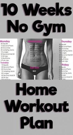 10-Week No-Gym Home Workout Plan