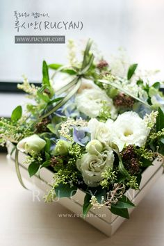 [루시안]플라워박스(Flower Box) :: 네이버 블로그
