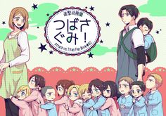 Attack on Titan (Fanbook) - Petra and Levi as teachers and the rest as kindergarteners | 化玉