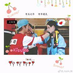 Keep Running, Running Man, Sweet Couple, Luhan, Baseball Cards, Couples, Sports, Summer, Fashion Clothes