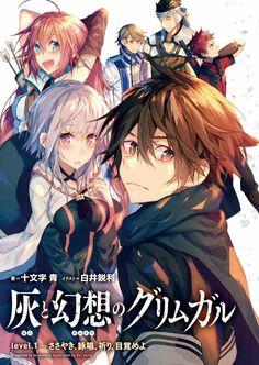Hai to Gensou no Grimgar Türkçe Light NovelManga İndir Watch Manga, Grimgar, Upcoming Anime, Gifs, Funny Scenes, Anime Characters, Fictional Characters, Light Novel, Anime Shows