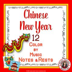 Chinese New Year Music Lessons: 12 Chinese New Year Music Coloring Pages     #musiceducation  #musedchat  #elmused