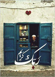 DesertRose,;,ياالله ياكريم,;,