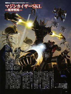 Mazinkaiser SKL and Mazinger Z by Tsuyoshi Nonaka