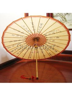 Fifth Century Traditional Chinese Oiled Paper Umbrella