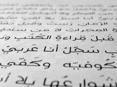 خط بداية - Bedayah Font | فكرة مبدع