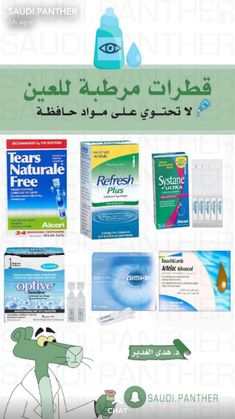 Medicine Medicine Tumblr Medical Quotes Pretty Skin Care Health And Beauty Tips