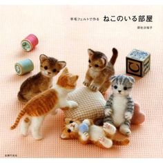 Found it! Japanese craft book NEEDLE FELT CUTE CATS