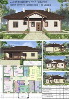 Affordable House Plans, Civil Engineering, Home Decor Furniture, Living Room Designs, Building A House, Shed, Floor Plans, Cottage, House Design