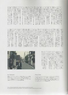 Thom Yorke Japanese Rolling Stone - Album on Imgur