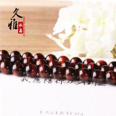 久雅 天然水晶 红虎眼石散珠 DIY饰品配件 红虎睛石半成品 批发