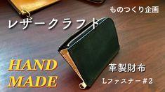 Zip Around Wallet, Mini, Handmade, Youtube, Hand Made, Youtubers, Youtube Movies, Handarbeit