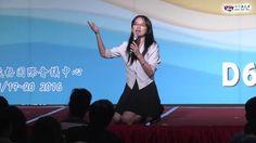 2016年秋季大會國語組個別講評比賽(105.11.19.) 2016 Fallcon Mandarin Evaluation Contest