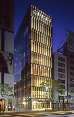 Light Matters: Glass Beyond Transparency with James Carpenter,Gucci Ginza… Glass Building, Building Facade, Building Design, Retail Facade, Shop Facade, Retail Architecture, Facade Architecture, Facade Lighting, Exterior Lighting