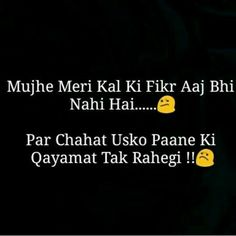 Bae Quotes, Girly Quotes, Hindi Quotes, Short Status, Some Words, Just Me, Writer, Poetry, Sad