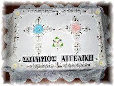 Bildergebnis für κόλλυβα συνταγή Avocado, Greek, Cake, Desserts, Food, Tailgate Desserts, Deserts, Lawyer, Kuchen
