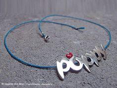 Handmade name custom necklace by FtiagmenoStoXeri on Etsy, €35.00