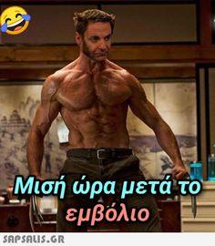 Big Cats Art, Cat Art, Haha Funny, Funny Jokes, Lol, Funny Greek Quotes, Memes, Sports, Fictional Characters